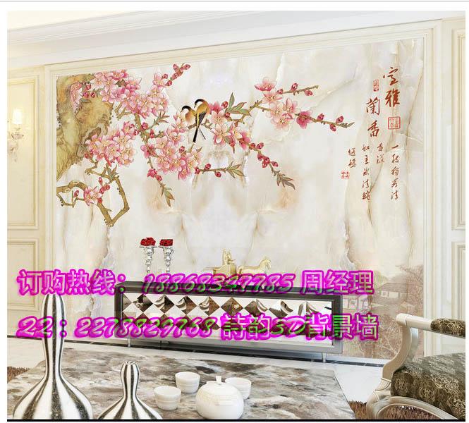 高清装饰画中国风古典梅花背景墙展示