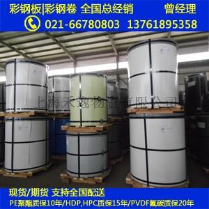 西安图纸彩钢板全国配送_上海禾逸物资有限公宝钢打花的各种棉鞋图片