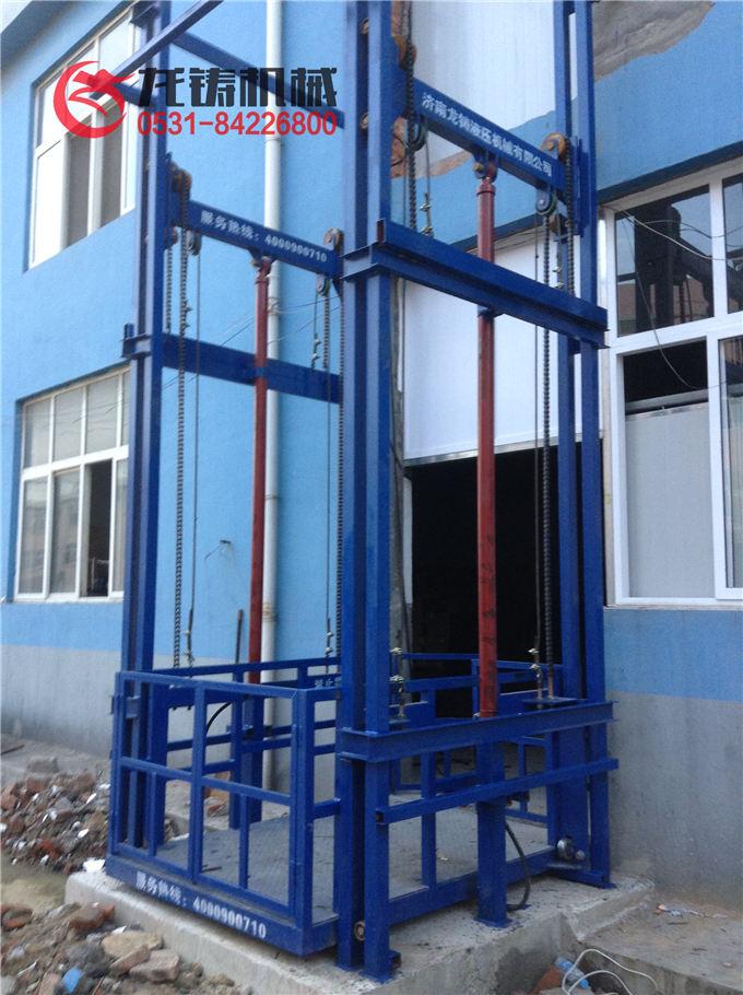 广东省液压升降机_济南龙铸液压机械有限公司图片