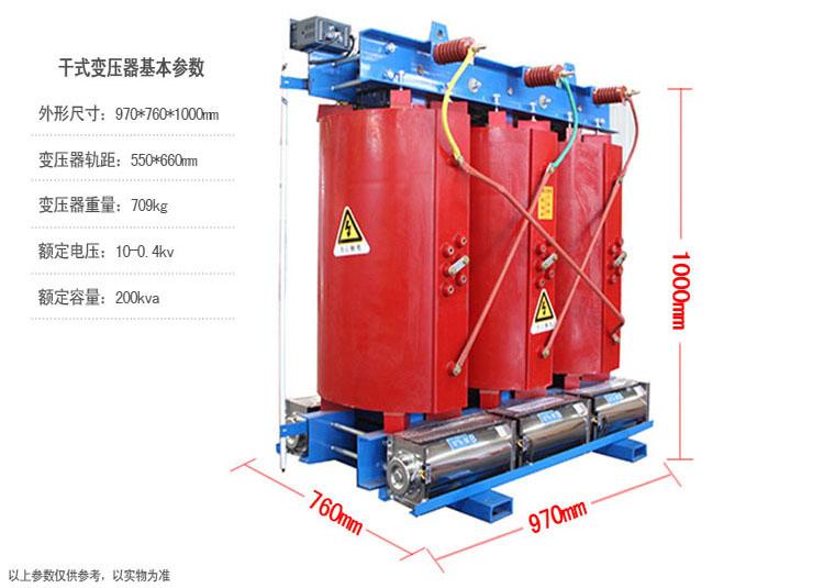 SCB型630KVA树脂绝缘山西干式变压器/山西干式变压厂
