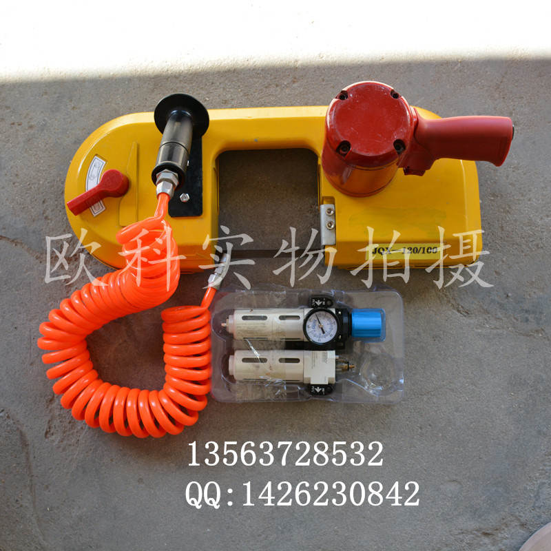 气动防爆切割锯 ok-120型气动带锯图片
