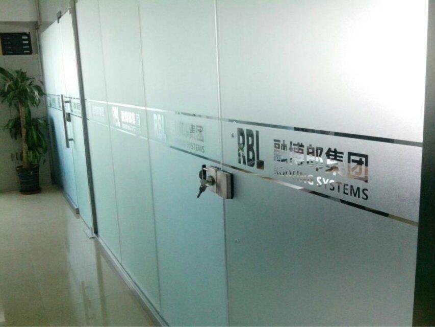 北京玻璃隔断磨砂膜玻璃门贴膜