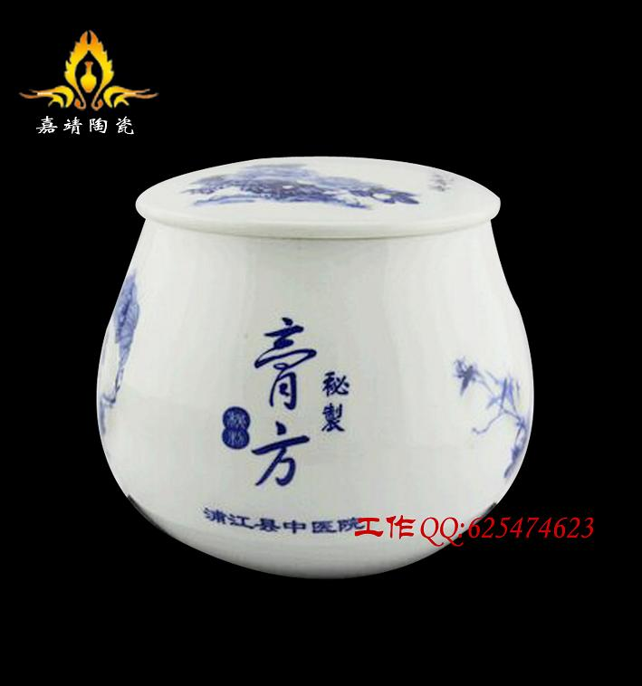 陶瓷膏方罐