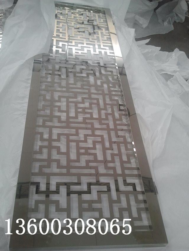 欧式金属不锈钢镂空屏风生产厂家