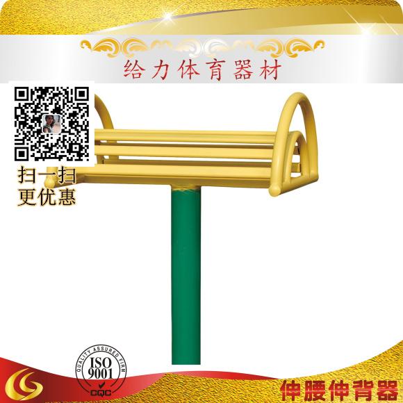 四会广宁体育运动品牌厂家|小区活动中心健身器材
