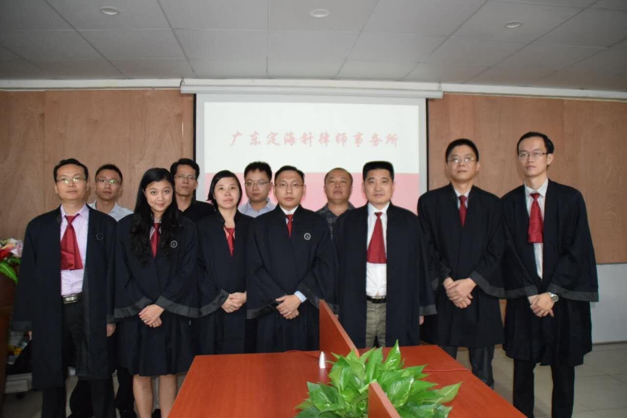 锦天城上海律师事务所