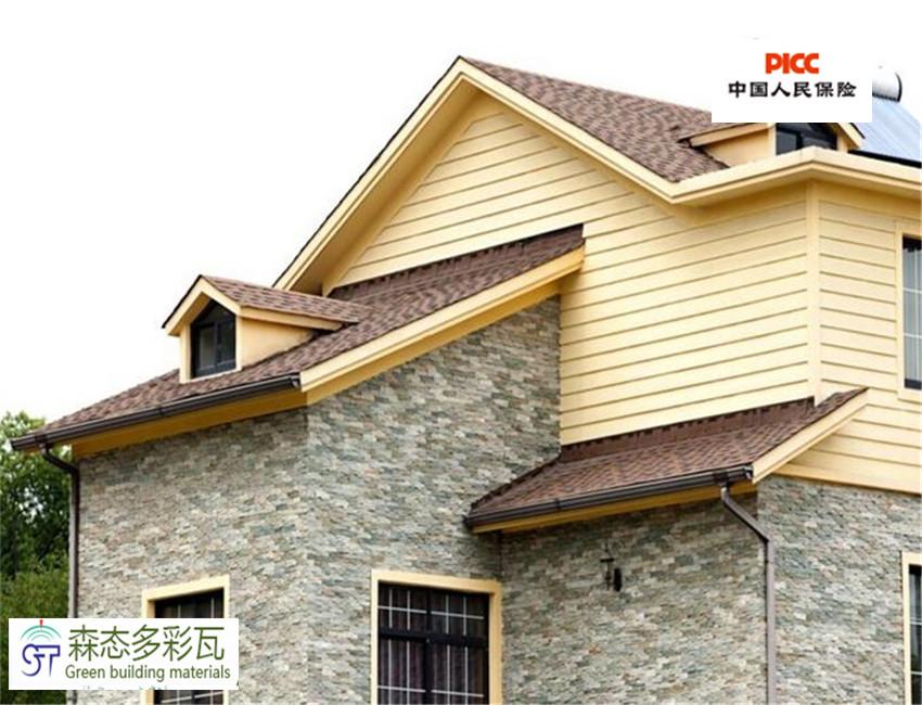 又可以有效地防止酸雨对屋顶的侵蚀,是目前别墅建筑,木屋建筑,新农村
