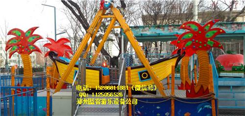 海盗船游乐设施厂家_儿童游乐设备_海盗船游乐设备_船