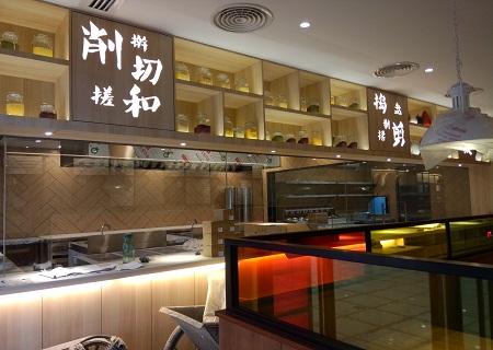 """武汉380平中式面馆餐厅装修""""九毛九味道""""图片"""