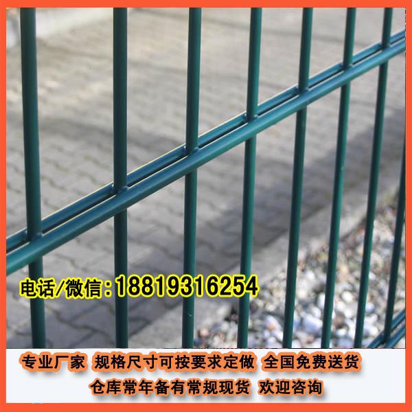 东莞铁丝网价格|幼儿园围墙栏杆|美观欧式护栏设计