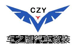 深圳市车之鹰汽车用品有限公司Logo