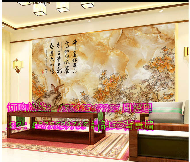 电视背景墙采用了对称式的设计