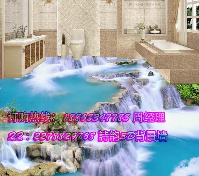 别墅游泳池浴室立体视觉3d海洋地砖