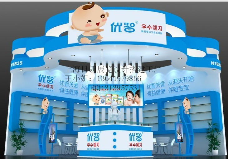 汽车博览会展台设计搭建_上海会展搭建工厂 上海展会装修 上海展会