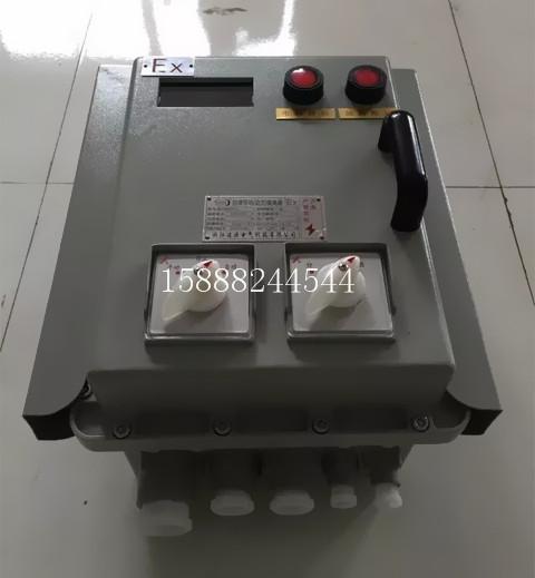 电度表接线盒型号