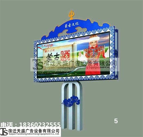 滚动灯箱框架,大型滚动灯箱的主要构件为钢,塑结构,底座及边框采用钢