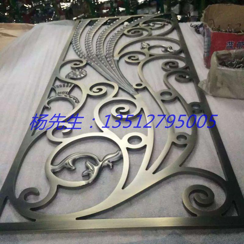 天津铝板雕刻屏风欧式别墅高档屏风