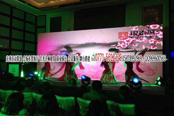 南宁公司年会策划/创意节目墨舞表演图片