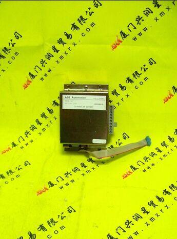 Champignon Sécurité Relais p1h-1sk 485901