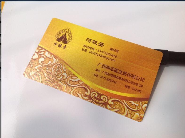 南宁创意名片设计印刷公司