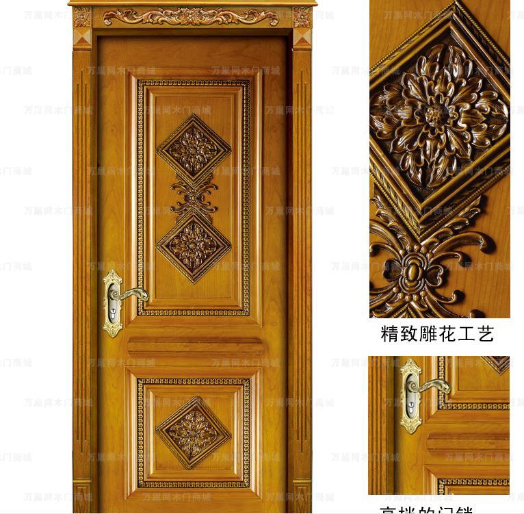 选料有讲究,价格较高;实木烤漆门也是纯木头做的,但不是用大料制成,里