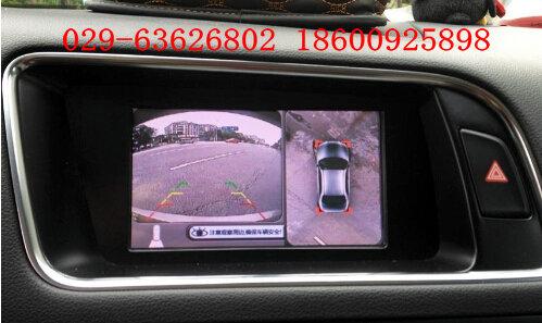 西安奥迪q5a4l加导航360全景行车记录仪