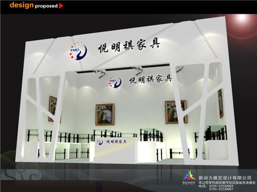 新动力展览专业家具展展台设计搭建公司