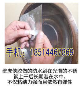 丙烯酯防水涂料工艺配方,多用胶玻璃胶成份分