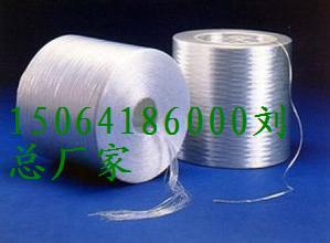 莱芜纤维素纤维①⑧⑥53830095=乐昌纤维素纤维⒈