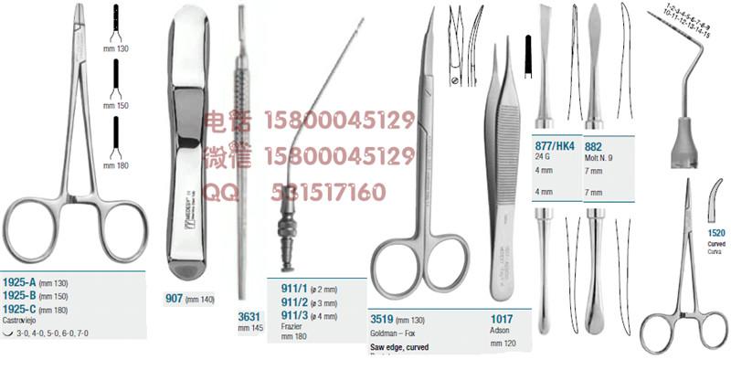 根管口探针口腔种植器械-根管口探针图片