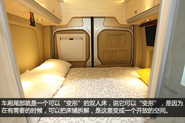 旅行房车内部设计图片