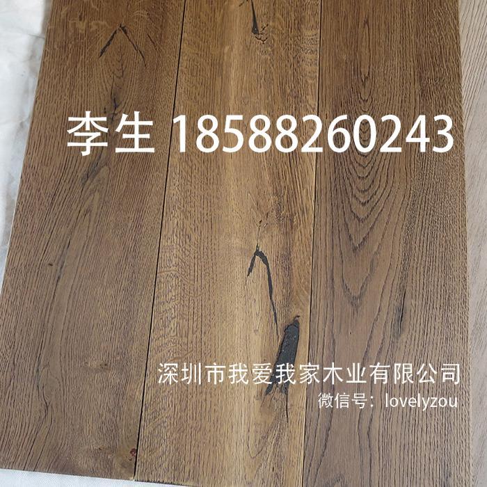 厂家直销橡木做旧地板长期特价供应 产品名称:橡木烟熏做旧地板 材质产地:欧洲 产品型号:XY07-3 产品尺寸:有多种尺寸可生产,主要尺寸如下 910*125*15mm 1210*155*15mm 1840*195*15mm 2200*300*19mm 表面效果:烟熏+做旧+手工结疤裂痕 油漆工艺:德国坚弗油漆 橡木烟熏橡木多层木地板、橡木三层地板、欧式古典地板、木蜡油地板厂家
