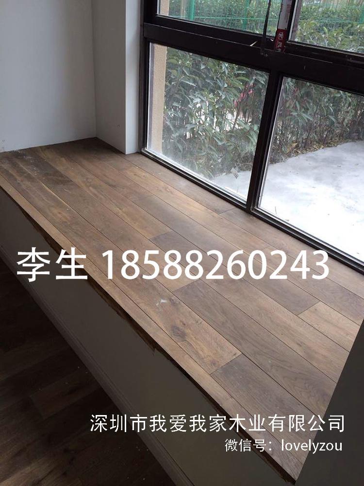橡木烟熏地板橡木做旧地板橡木多层实木复合地板现货批发