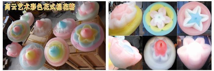 山东花式棉花糖机多少钱一台%泰安哪里有卖花式棉花糖
