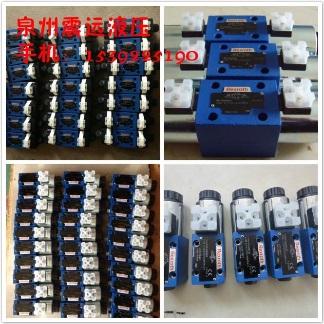 液压油缸,轴向柱塞泵 叶片油泵 齿轮油泵 液压马达 ,液压阀,液压元件