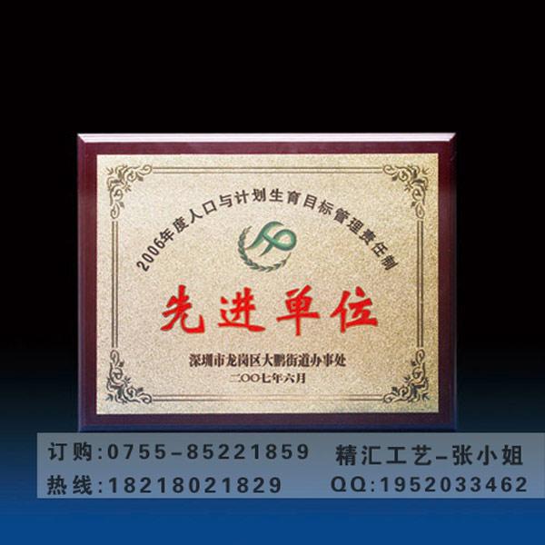 沙金木质奖牌,沙银木质奖牌,深圳奖牌厂家批发