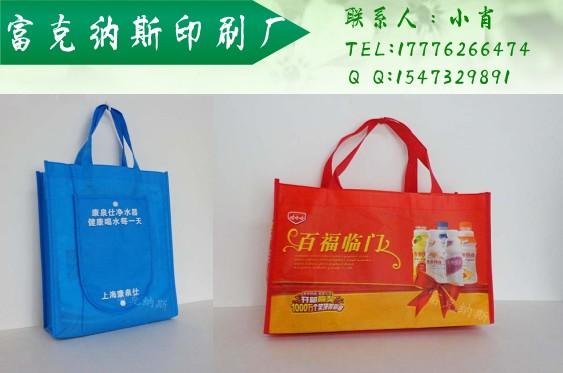 纸袋,这种手袋加工的时候是选用一些比较厚的牛皮纸进行加工而