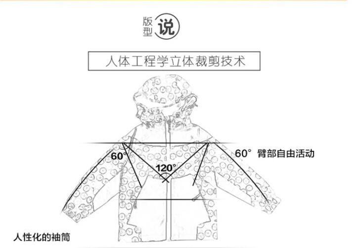 呼和浩特na定做女短款羽绒服夹克╬内蒙古热卖羽绒服商家