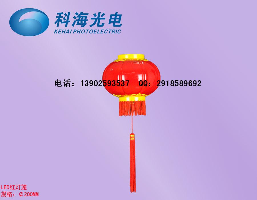 300南瓜灯笼中山灯笼厂家 led户外灯笼 led红灯笼 路灯杆饰品 品名:LED红灯笼 型号:KH-HDL 品牌:科海 主体颜色:中国红 材质:亚克力、PETG 功率:1W-40W 支架:铁 产品规格:南瓜型:200300、400、500、 包装:袋子+纸箱,如有需要可以打木箱 质保:2年 工作温度:-30-+45 性能:防水防雨 产品特点:超高亮度、节能环保、灯体造形优美、安装方便 适用场合:景区广场、商业街道、步行街、门口、门市酒店、园林工程、政府道路亮化工程