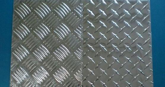 爱辉区合金铝板,花纹铝板价格!