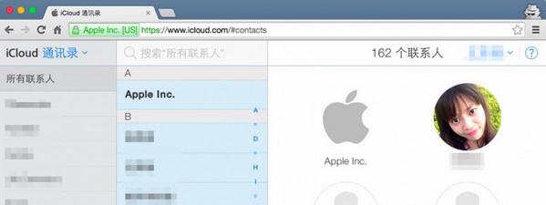 第五步:选择「导出 vCard…」选项。接下来选择保存 .vcf 文件的本地路径,点击右下角的「保存」按钮即可。 在你的 Mac 上导出完毕后,建议你应该直接顺势导入「通讯录」应用程序,这样就轻松的导出通讯录了。 转自:http://www.51ganghuamo.com深圳天鸿成通讯公司