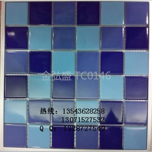 供应混拼天蓝色泳池陶瓷马赛克别墅泳池瓷砖