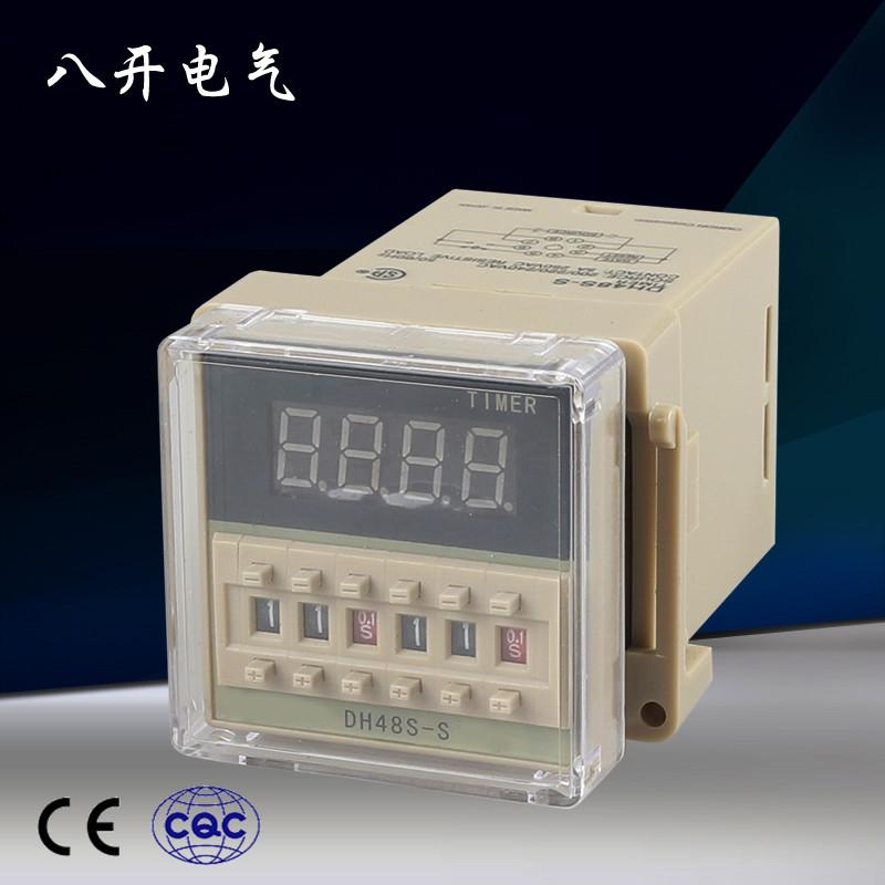 dh48s-s正品数显循环控制时间继电器220v 24v 1 小型继电器 固态图片