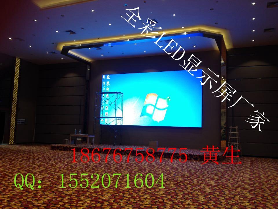 深圳市神州亮彩光电有限公司