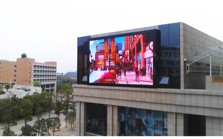 广州白云led户外全彩广场大屏幕厂家图片