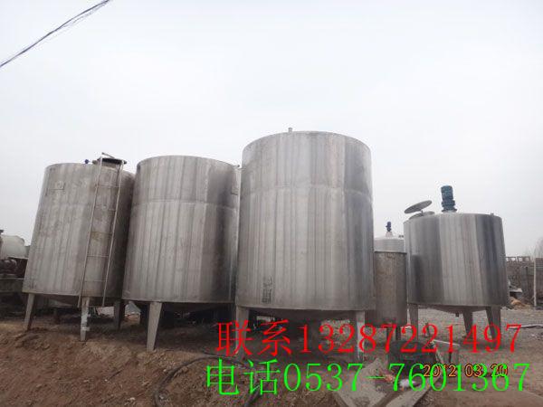 梁山县超跃二手化工设备经营部
