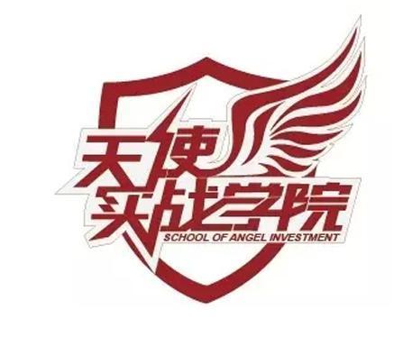 logo logo 标志 设计 矢量 矢量图 素材 图标 457_383