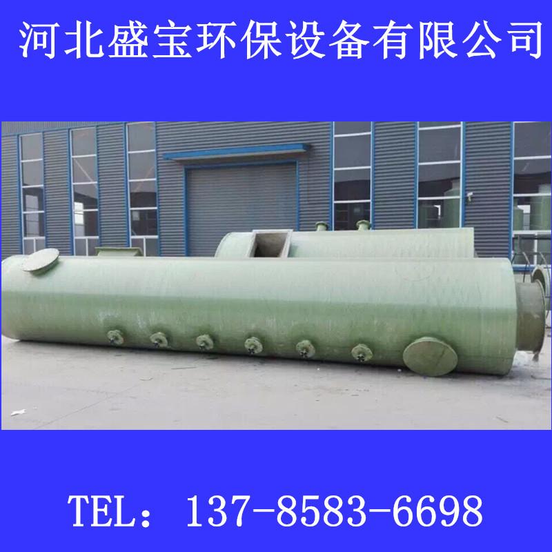 阜阳工业废气处理塔 卧式处理塔