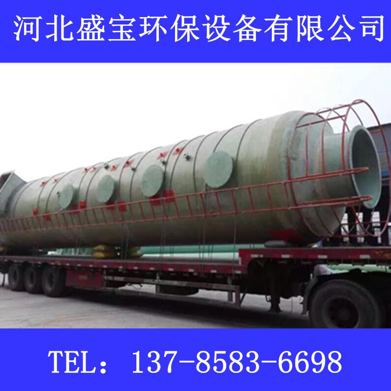 铜陵工业废气处理塔 卧式处理塔