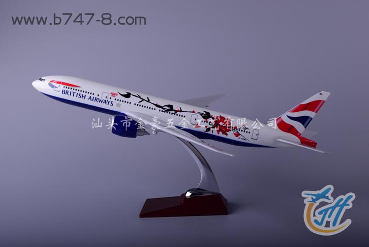 飞机模型b777 英国航空彩绘机